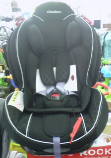 Chelino Atlantis Car Seat